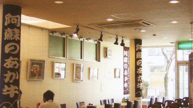 レストラン藤屋 - 内観写真: