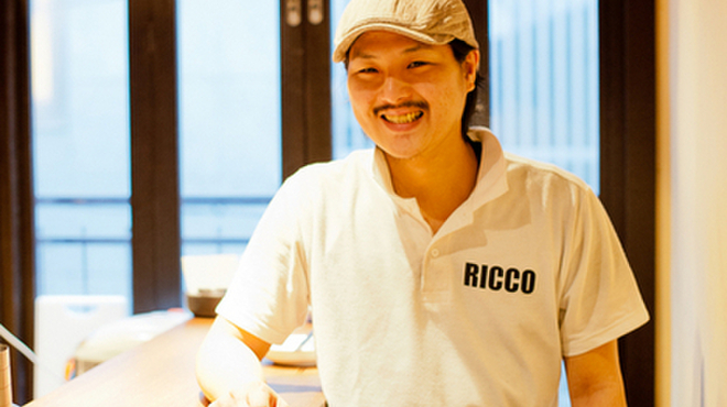 RICCO - メイン写真: