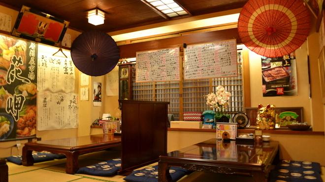 和食 居酒屋 花岬 - メイン写真: