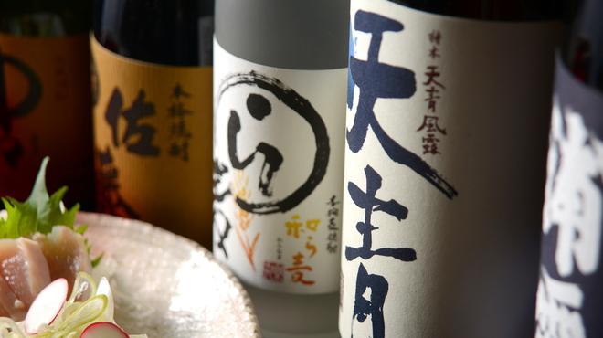 まる - 料理写真: