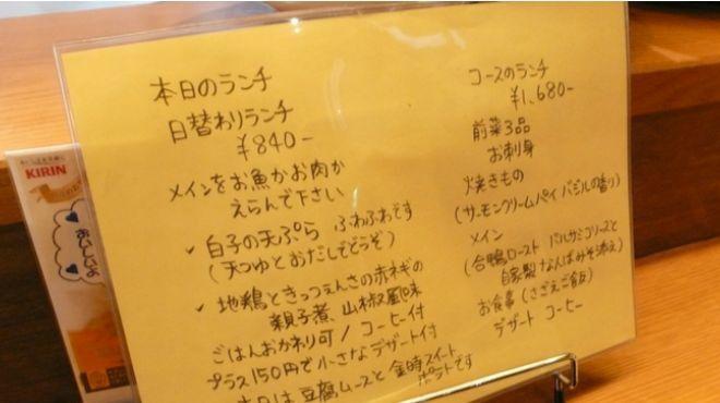 居酒家 きっつぇんさ - メイン写真: