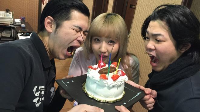 居酒屋ななこ - 料理写真:スタッフ全員で全力でお誕生日をお祝いします。