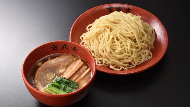 古武士 - 料理写真:つけ麺