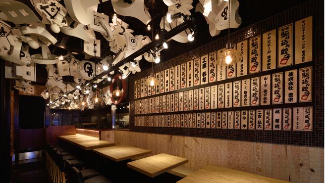 新宿駆け込み餃子 - メイン写真: