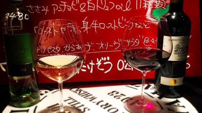 ワインバル たけぞう - メイン写真: