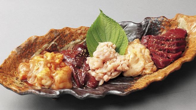 炭火焼肉 金剛園 - 料理写真: