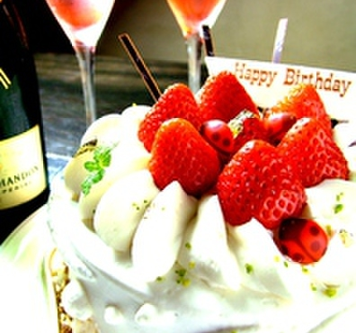 バーボンストリート - 料理写真:ケーキ持込OK!3000円飲み放題+フード付き。貸切パーティー,結婚式2次会,歓迎会,送別会,誕生日会,交流会,追いコン,女子会,飲み会,各種イベント・パーティー会場としてぴったり