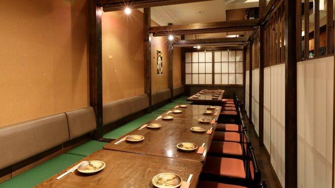 たなか屋 - 内観写真:最大30名様テーブル個室。