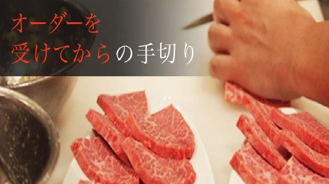 焼肉芝浦 - メイン写真: