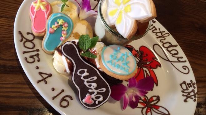 Hawaiian Restaurant ALOHABABY - メイン写真: