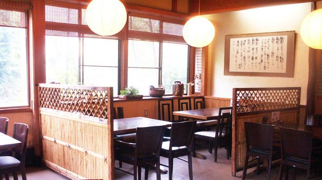 和むら総本店 - メイン写真: