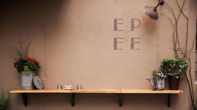 Boulangerie Bistro EPEE - メイン写真: