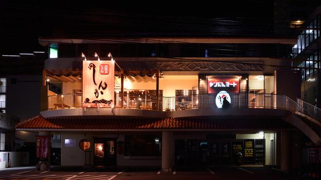 琉球料理といまいゆ しんか/肉バル&ダイニングヤンバルミート - 外観写真:向かって左が魚の専門店「しんか」。右が肉の専門店「ヤンバルミート 」。二階にあります。