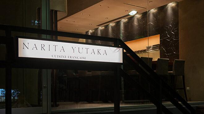 NARITA YUTAKA - メイン写真: