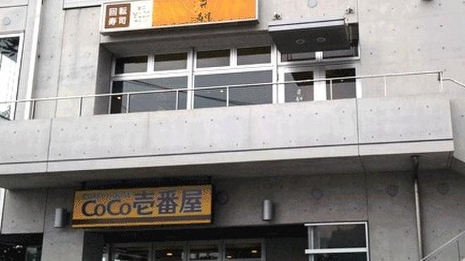 京寿司 - 外観写真: