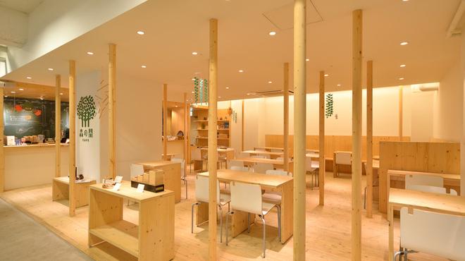 森の間CAFE - メイン写真: