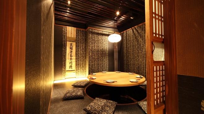 男前料理 虎の門 はらから hara-kara(居酒屋)の地図 | …