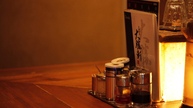 お茶の水 大勝軒  - メイン写真: