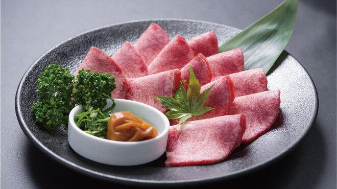 亜李蘭 - 料理写真:紀州南高梅 タン焼き