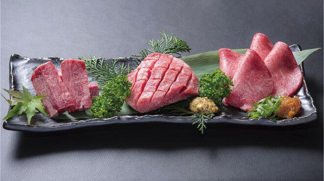 亜李蘭 - 料理写真:牛タン食べ比べ三種盛り