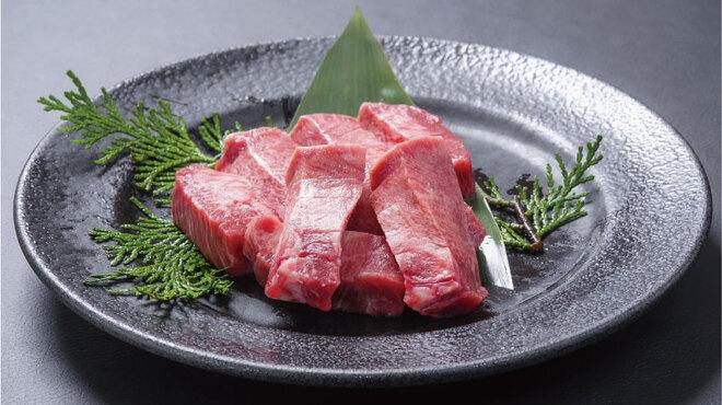 亜李蘭 - 料理写真:厚切り仙台カット 牛タン塩麹焼き