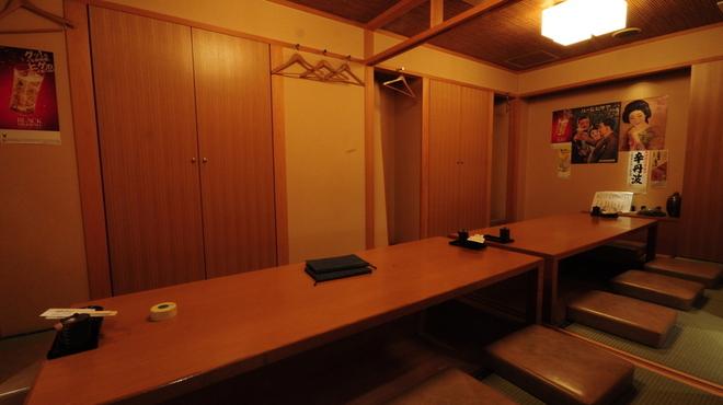 ときすし - 内観写真: