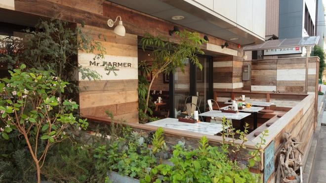Mr.FARMER - メイン写真: