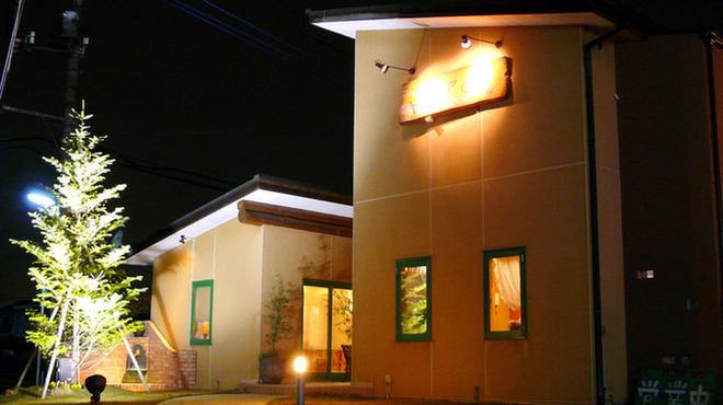 レストラン トロアの森 - メイン写真:
