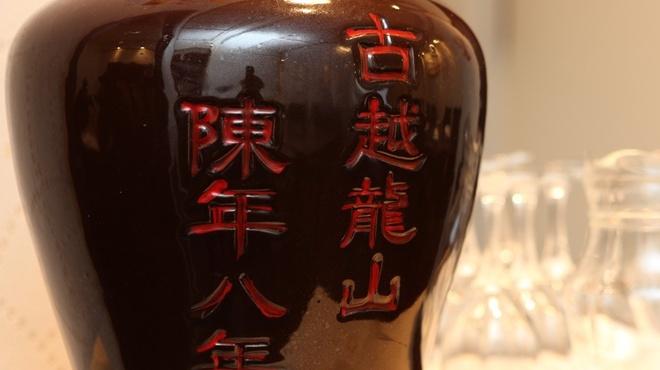 四川料理 天華 - メイン写真: