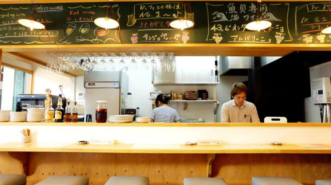 ローマピッツァと窯焼きイタリアン 姫路バル - メイン写真: