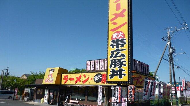 大阪ふくちぁんラーメン - メイン写真: