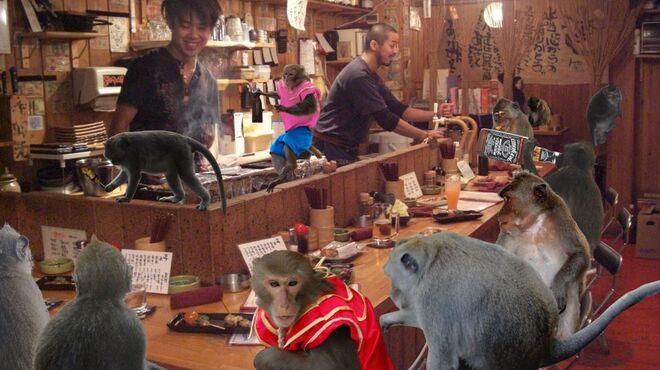 串焼き 猿 - メイン写真: