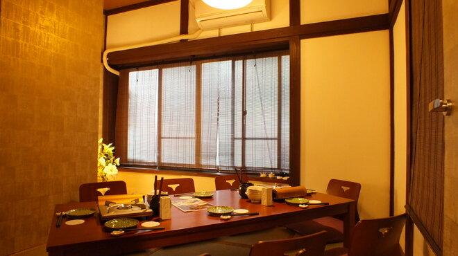 日本橋 逢鳥 - メイン写真: