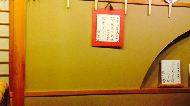 ぎをん 常盤 - メイン写真: