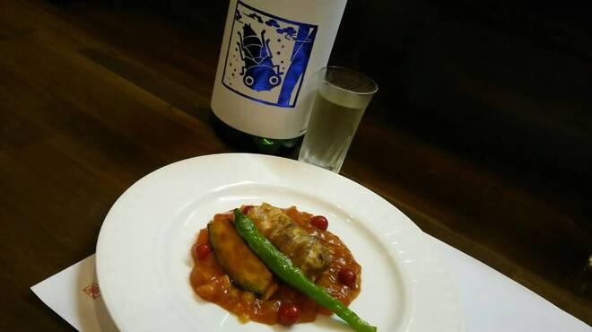 旬菜 さつまの意 - 料理写真:銀宝の網脂巻き カレー甘酢ソース