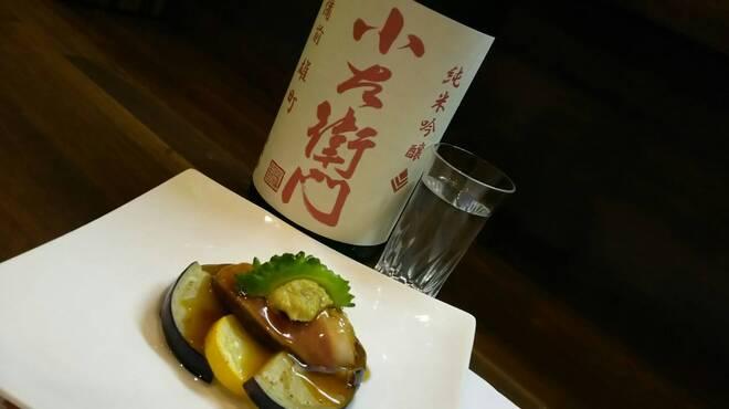 旬菜 さつまの意 - 料理写真:鴨と加茂 葱ソース