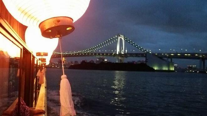 三河屋 - メイン写真: