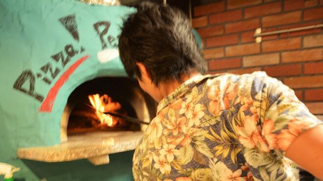 石窯とアロハ lino - メイン写真: