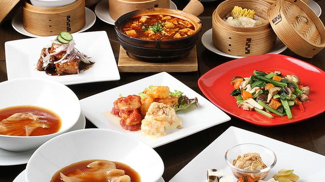 チャイナ食堂 九龍 - 料理写真: