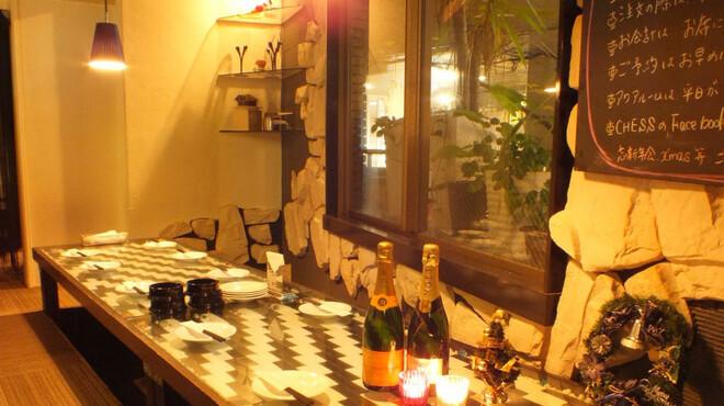 RESTAURANT BAR CHESS - メイン写真: