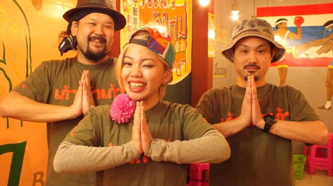 タイ屋台 999 - メイン写真: