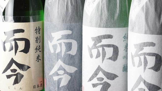 日本酒センター ニューキタノザカ - メイン写真: