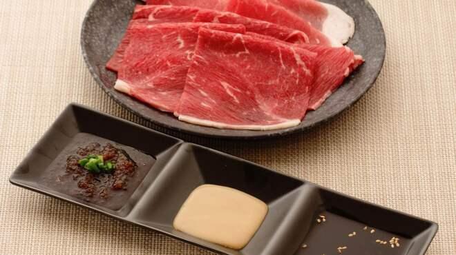 焼肉KUTARO - 料理写真:焼きしゃぶ