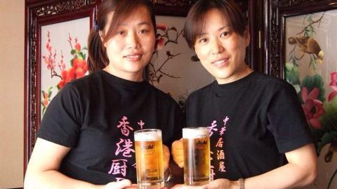 香港厨房 - メイン写真: