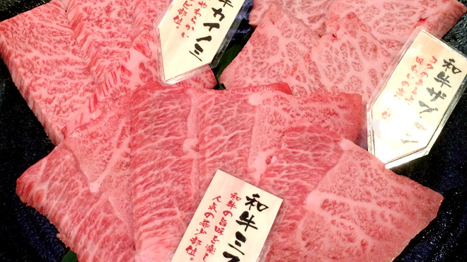 焼肉市場めぐろや - メイン写真: