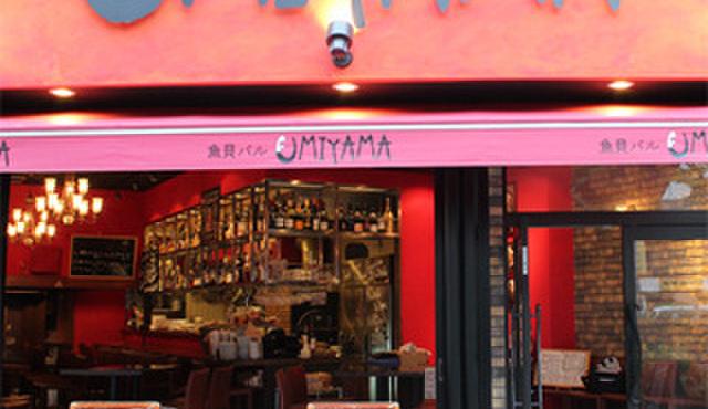 UMIYAMA - メイン写真: