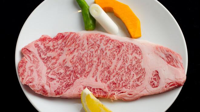 いぶりや - 料理写真:和牛サーロイン