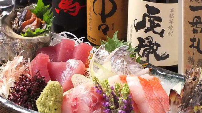 とっちゃば おいしい魚とこだわりの酒 - 料理写真:本日のお造り盛り合わせ