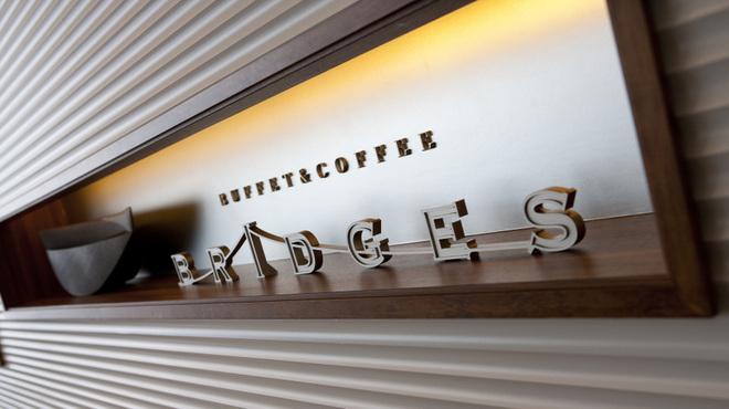 ブッフェレストラン「ブリッジ」 - メイン写真: