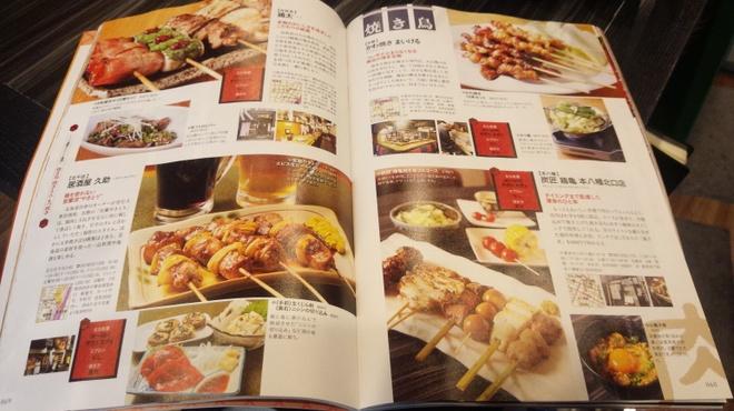鶏亀 - メイン写真: